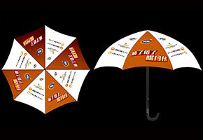 玛佧广告伞效果图