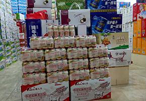 中山市爱儿乐食品有限公司产品图