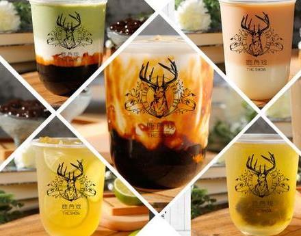 鹿角戏奶茶加盟项目是赚取财富的放心选择