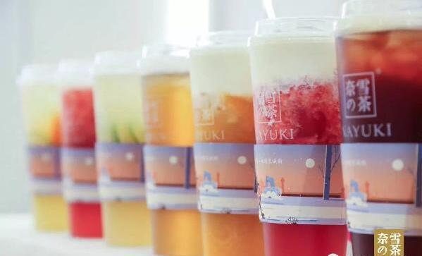 奈雪的茶加盟好品牌,品质优良、前景广阔、经营灵活!