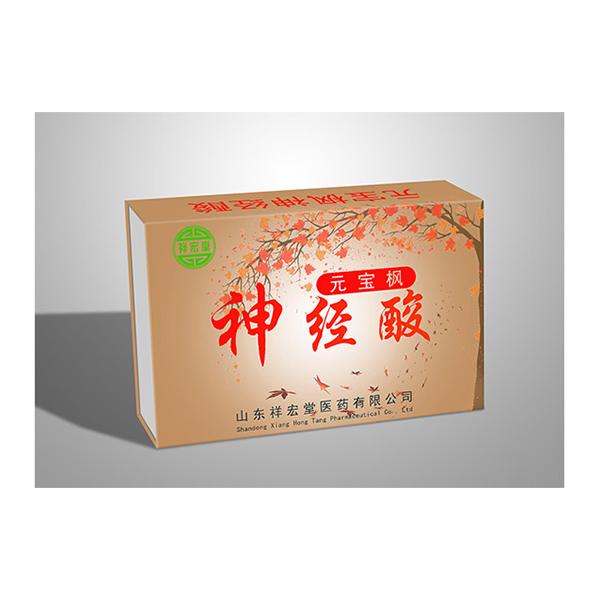 元宝枫籽神经酸 代加工 促进脑部发育  厂家直销OEM压片糖果