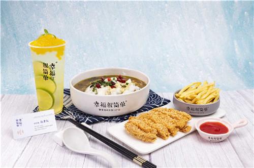 忻州幸福很简单酸菜鱼加盟,一道传承经典美食