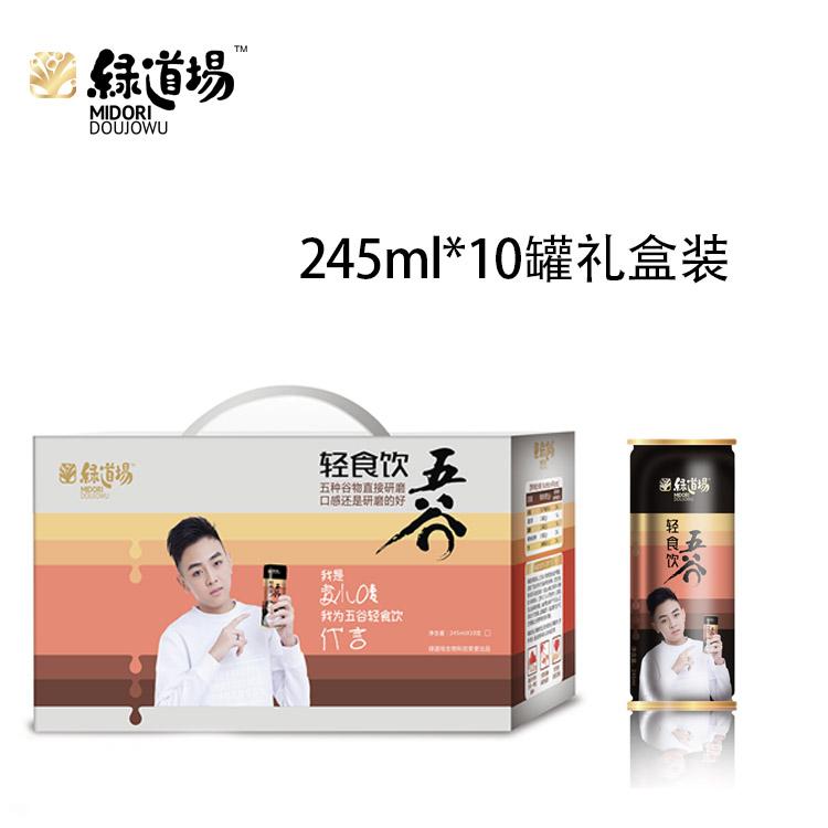 中山罐装五谷杂粮饮料245ml10罐装绿道场招商