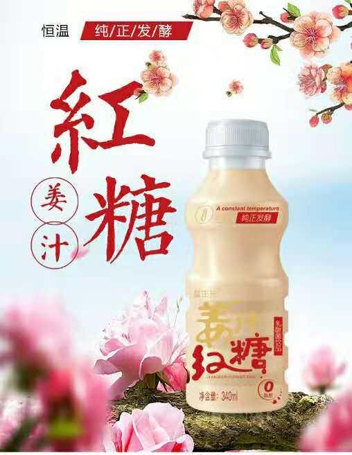 益正元乳酸菌340毫升姜汁红糖乳酸菌招商招代理