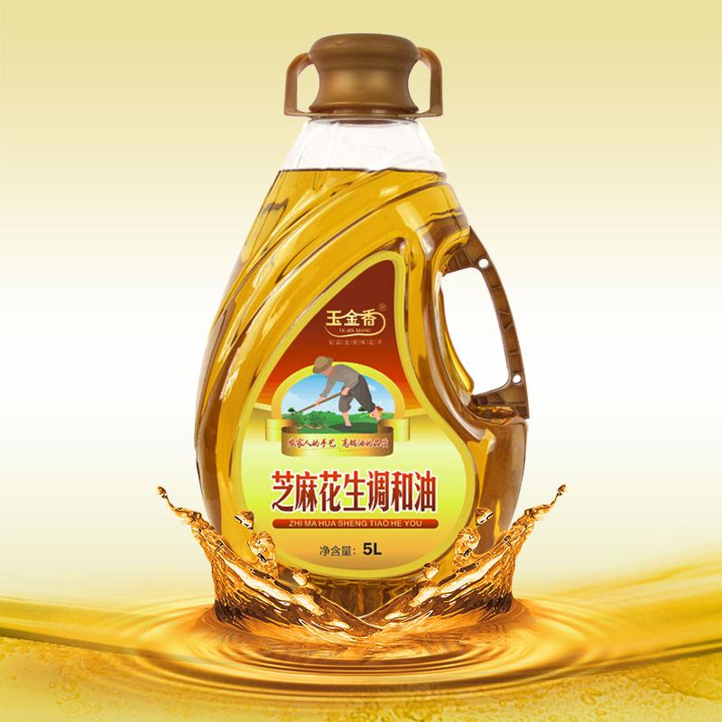 山�|玉金香食用油生�a�S家批�l 芝麻花生�{和油5L非�D基因植物油招商
