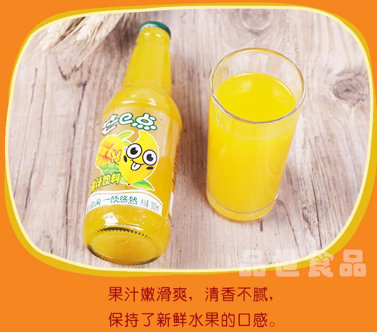 云南16年芒果汁企业,招代理商!