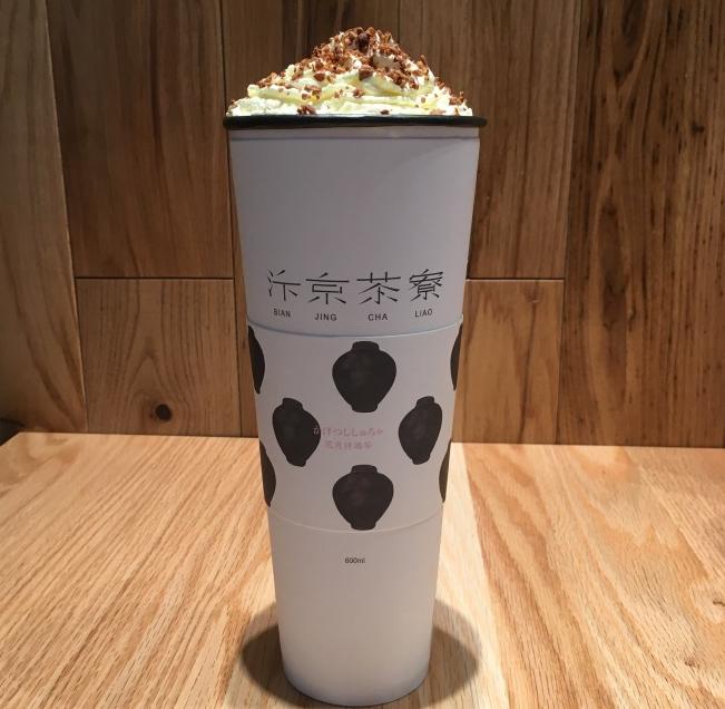 汴京茶寮是健康好茶�?茶�口感很清新?