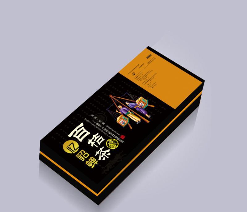 清肺茶抗雾霾饮品百桔茶专利产品代加工贴牌OEM