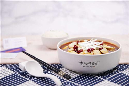 幸福很简单:好吃的酸菜鱼米饭深受消费者追捧