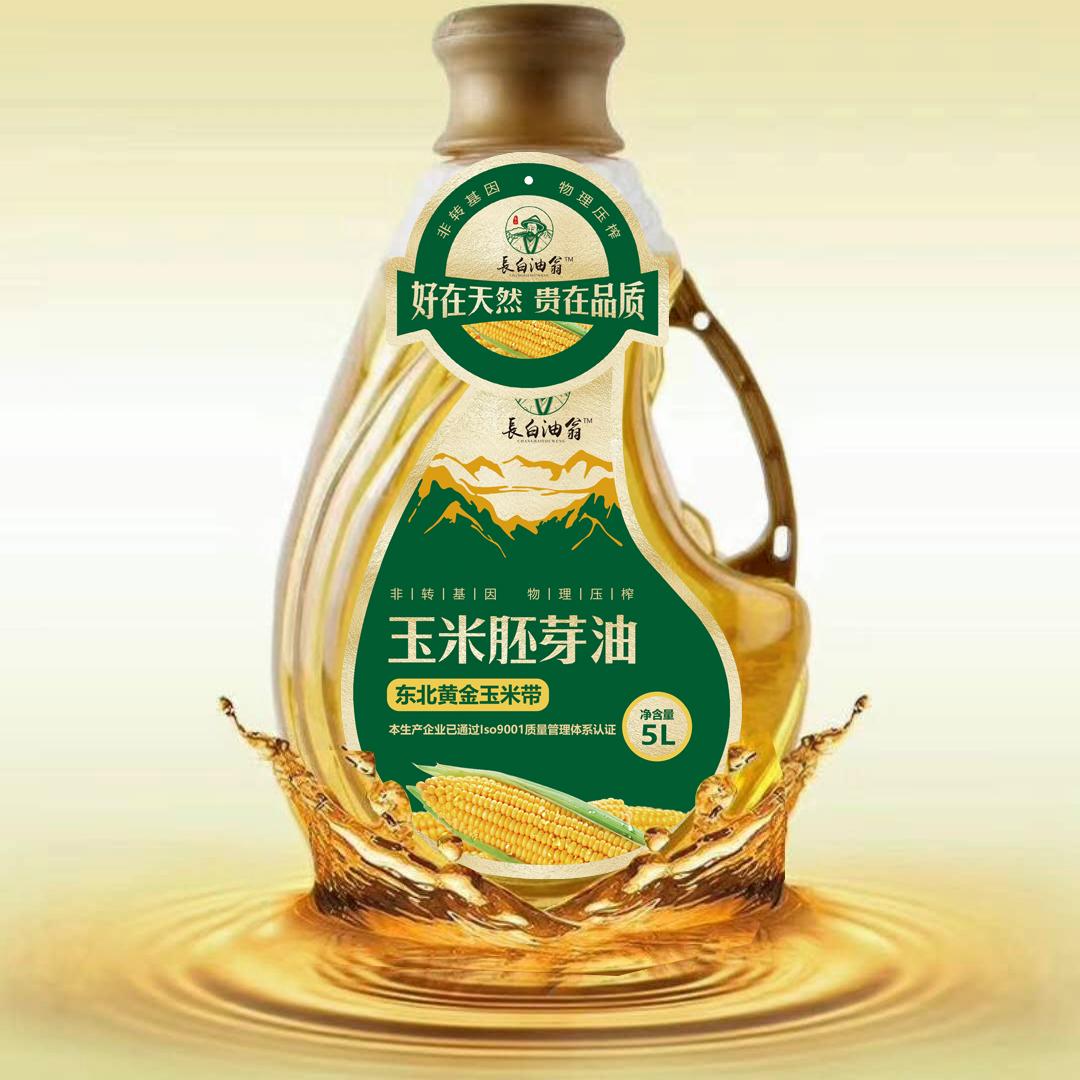 吉林省天宝香食品有限公司招商进行中