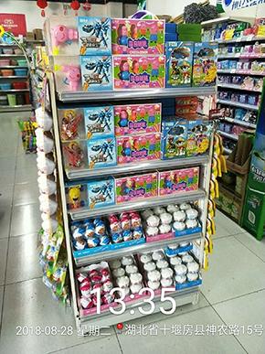 陕西红庆食品有限公司产品展览图