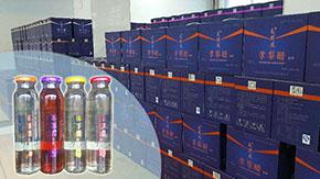 山西花烂漫土特产产品开发有限公司梨醋产品