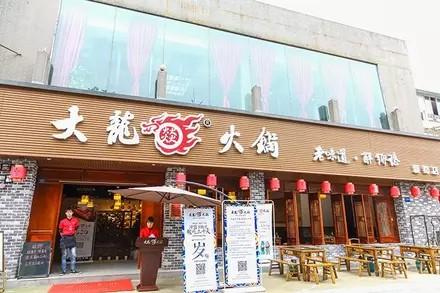 大龙�D火锅加盟-总部全程扶持,解决开店难题