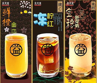 贵港加盟益禾堂奶茶拥有哪些相关扶持?