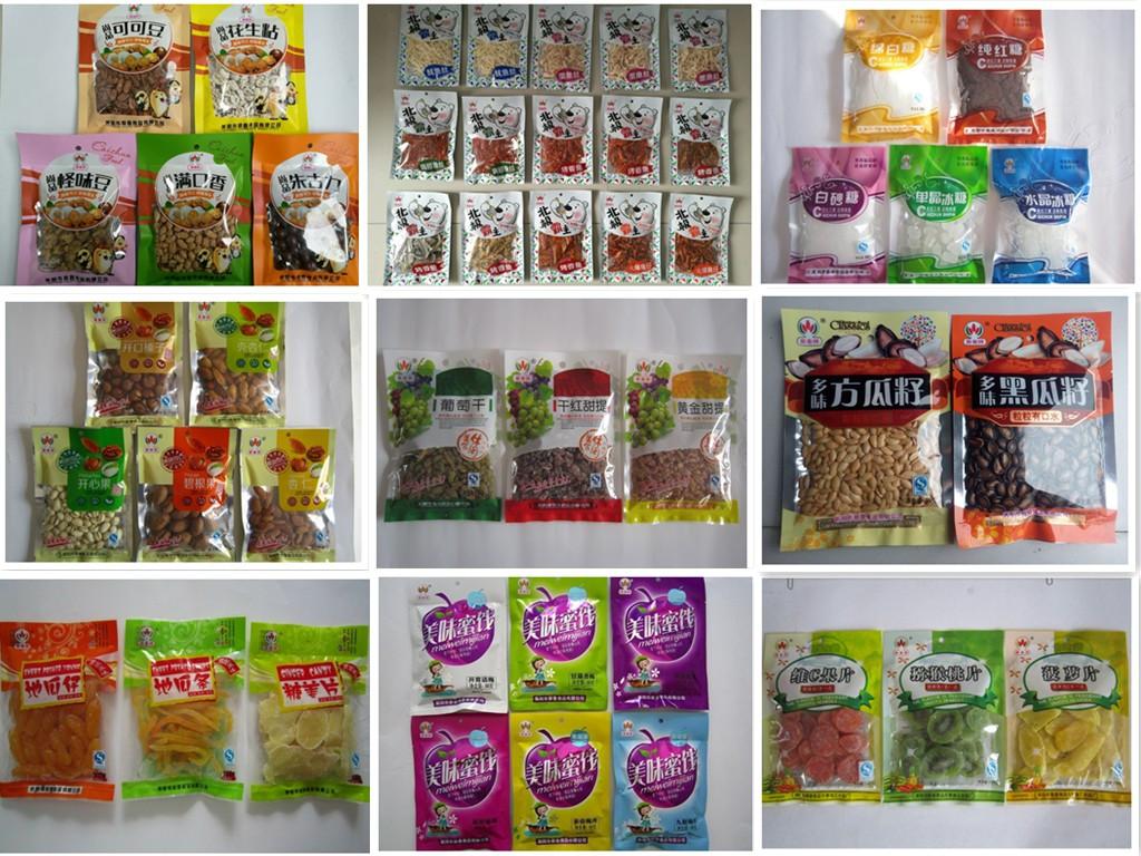 莱阳市蔡春食品有限公司诚招全国各地市经销商与代理商,同时承接贴牌代工业务