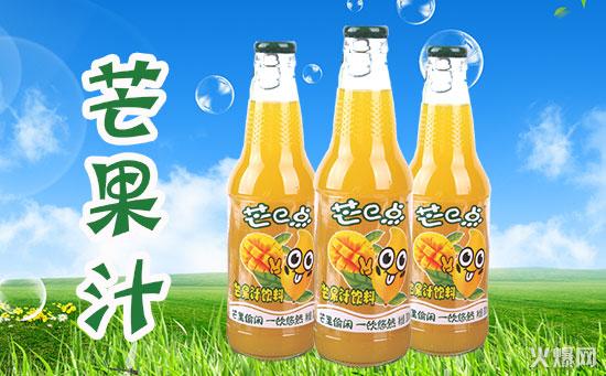 新瓶型、新包装云南品世芒果汁饮料,主供餐饮、流通等渠道!