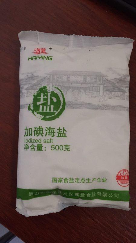 唐山市冀盐食盐有限公司面向全国诚招代理商