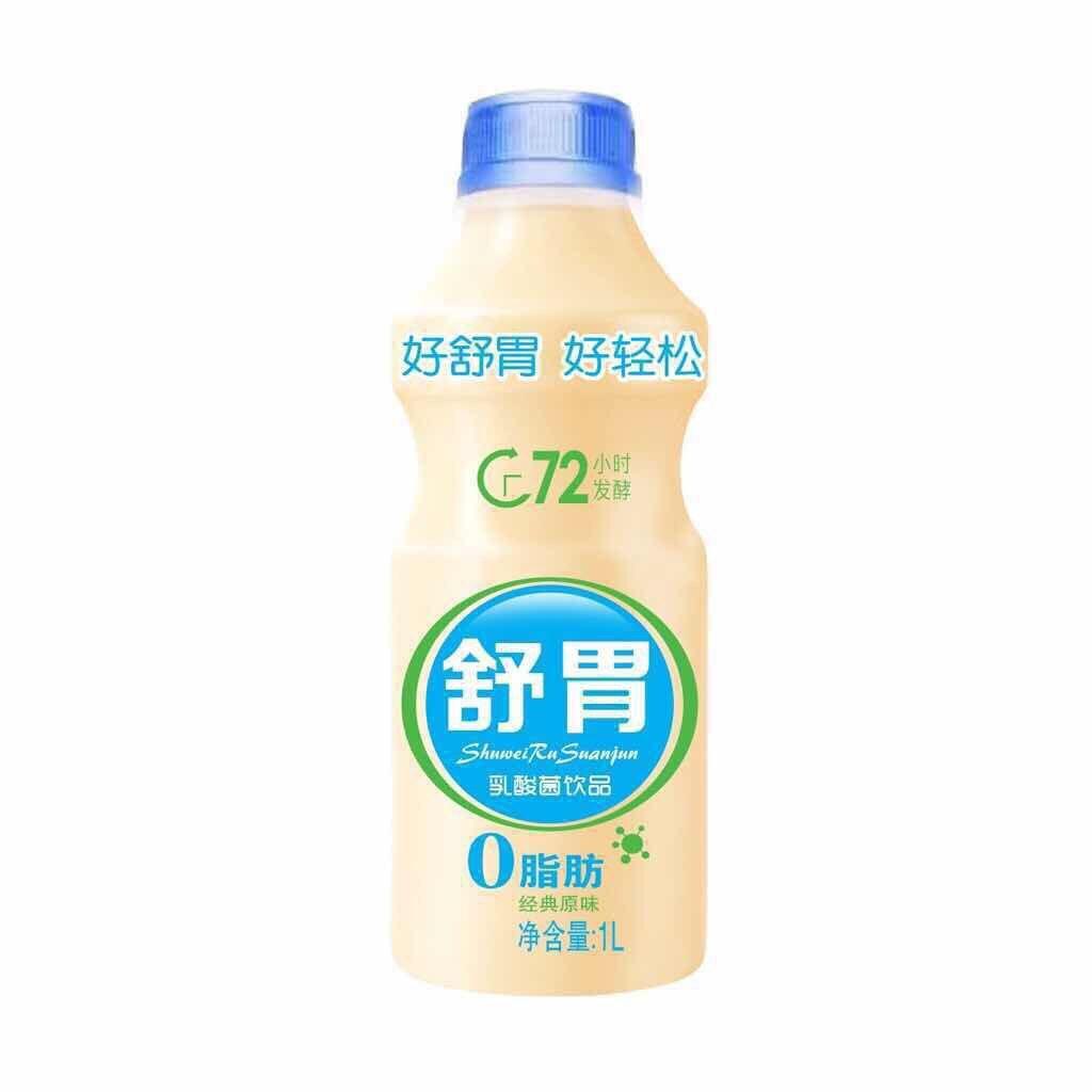 长泽舒胃乳酸菌