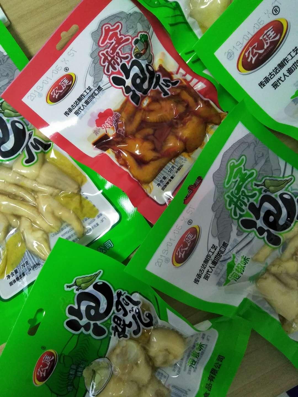 """农庭食品""""方便火锅""""既要方便更要安全"""