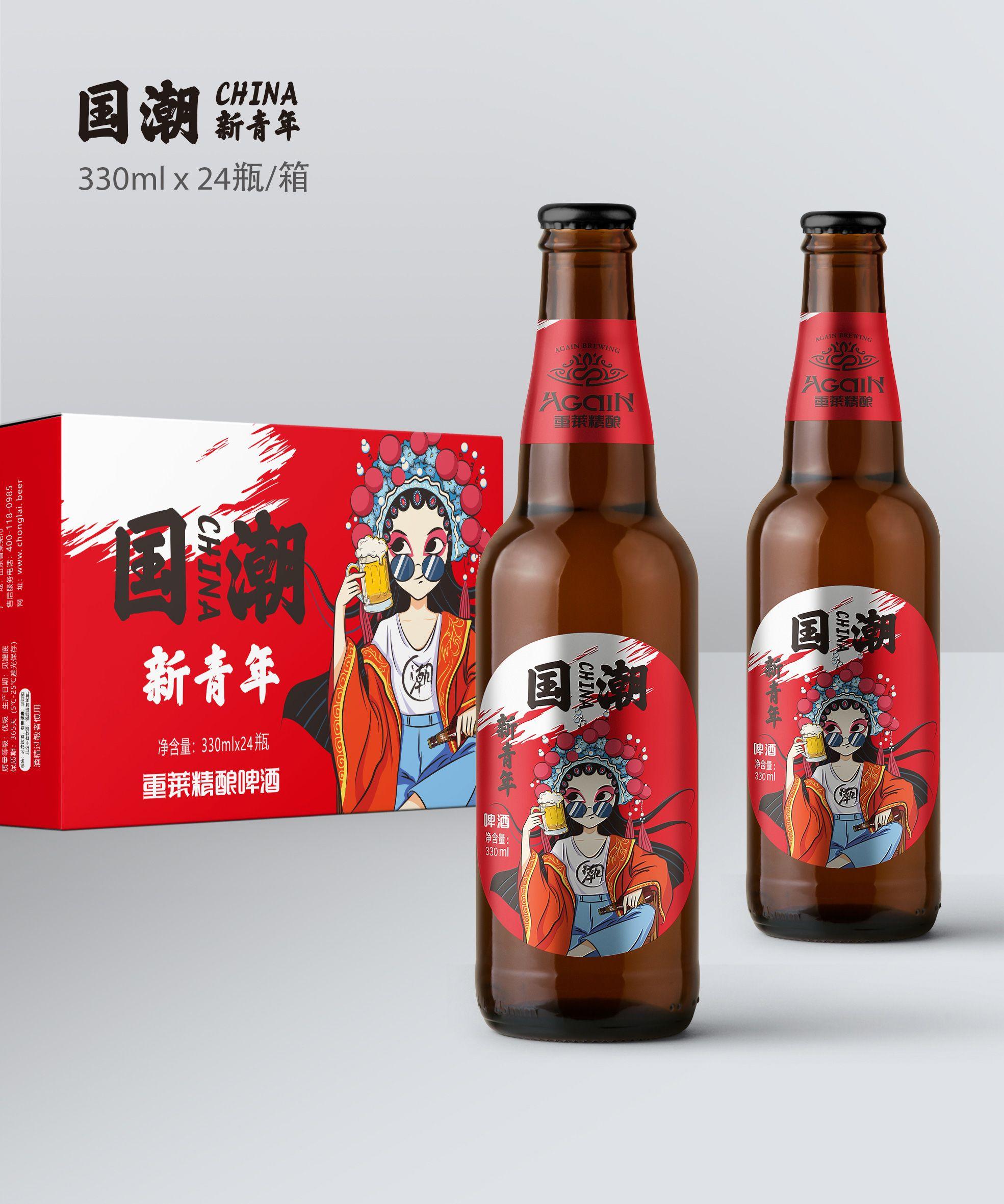 ��潮啤酒空白�^域招商,�S家扶持力度大,代理商利��高,免�M做代理
