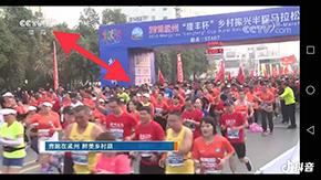入巷食品赞助孟州国际半程马拉松上央视cctv5