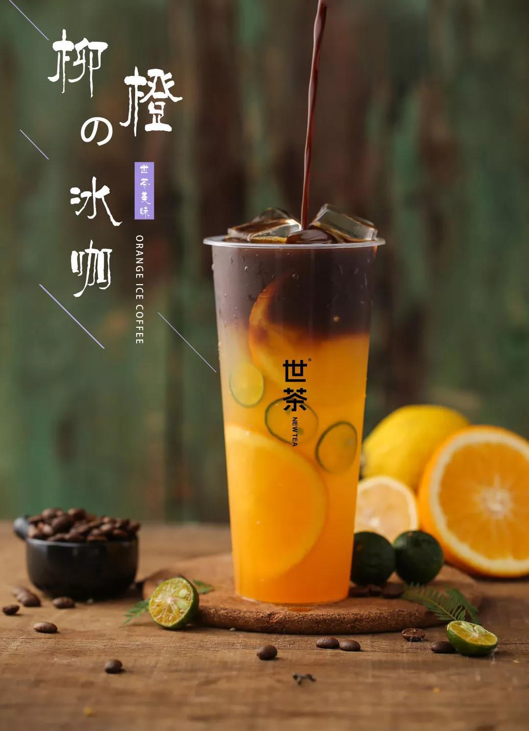 上海世茶人气怎么样?看这就知道了