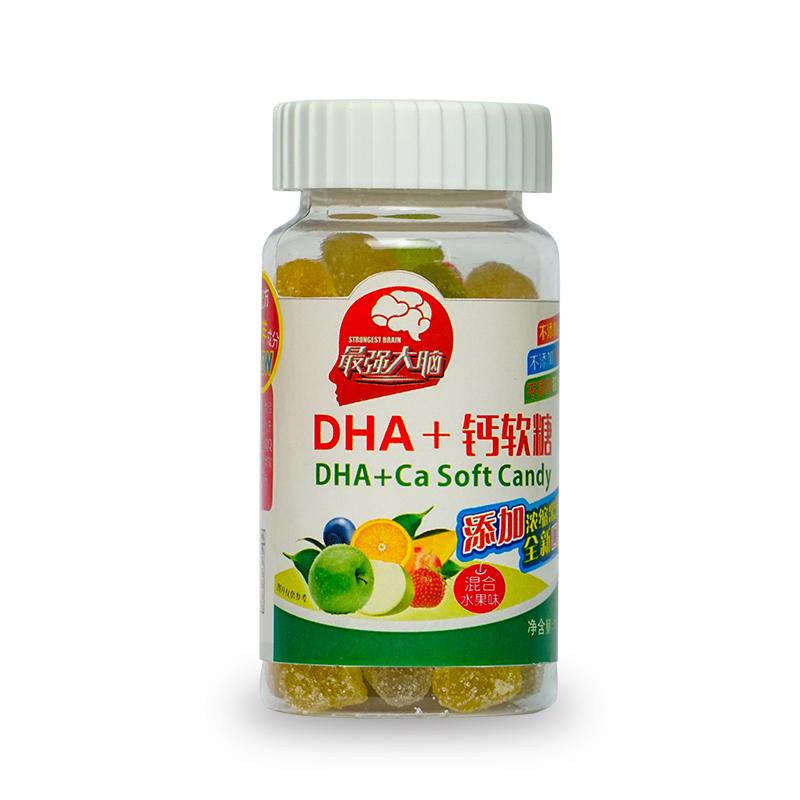 DHA钙软糖, 奶豆茶糖招商