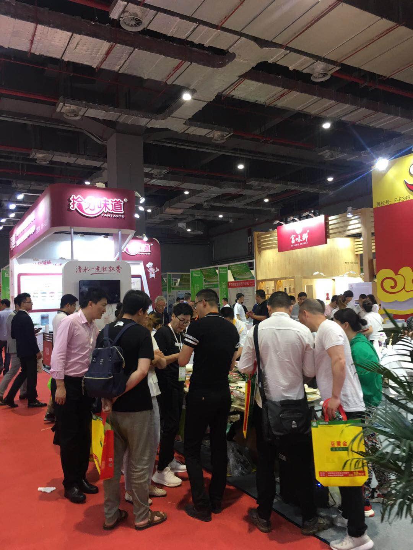 2020中国国际进出口食品饮料展览会