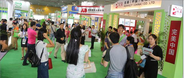 2020上海���H天然�I�B保健食品展�[��