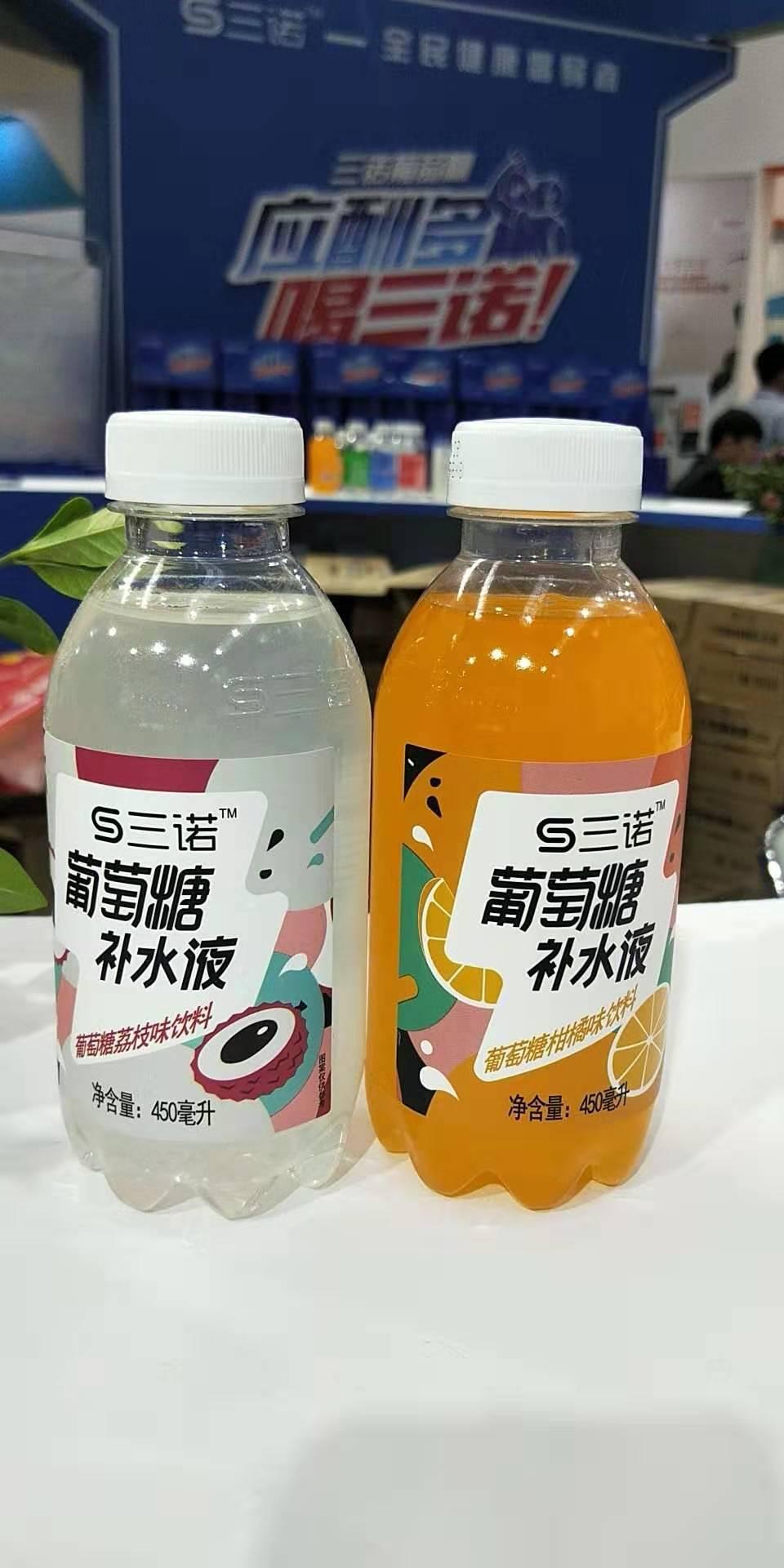 三诺葡萄糖补水液绿色饮品
