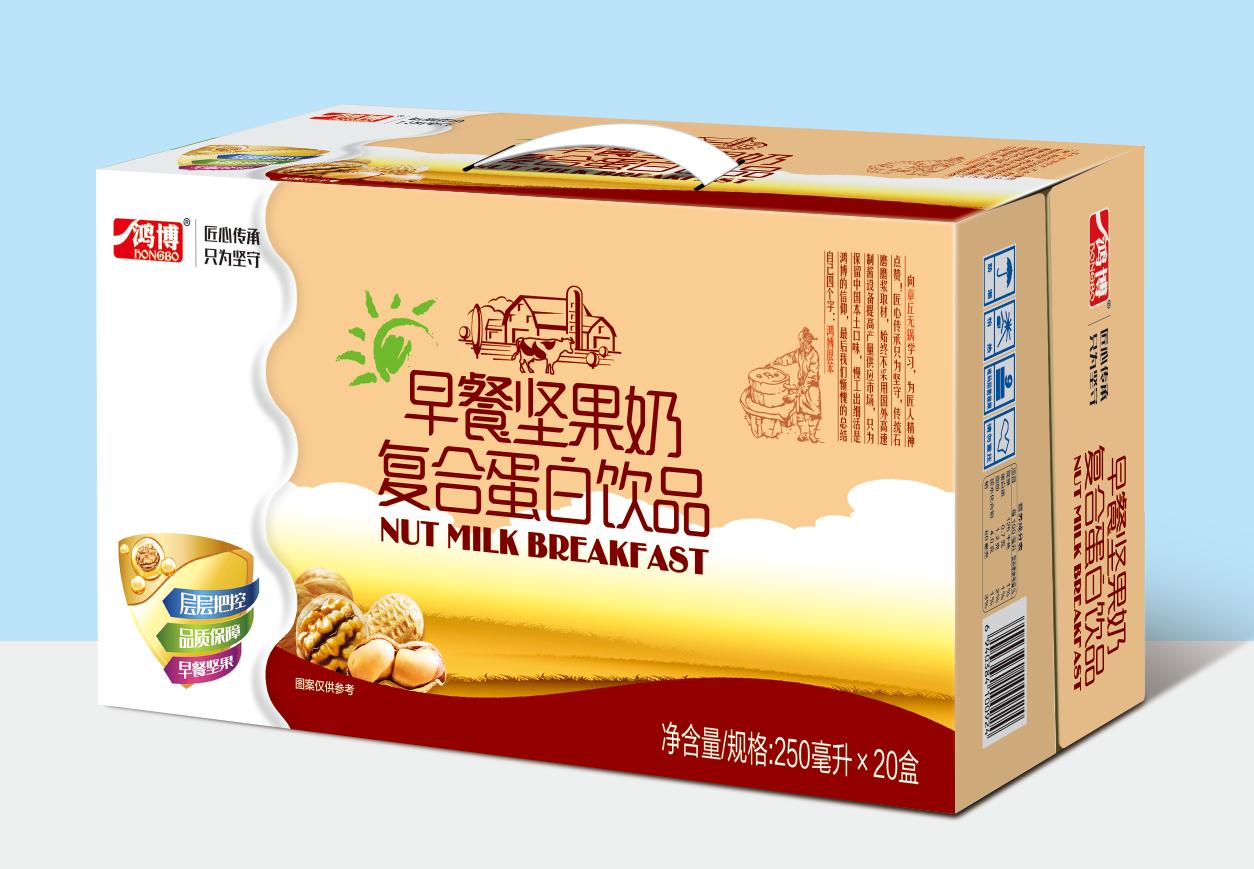 早餐坚果奶 厂家火爆招商中 山东鸿博