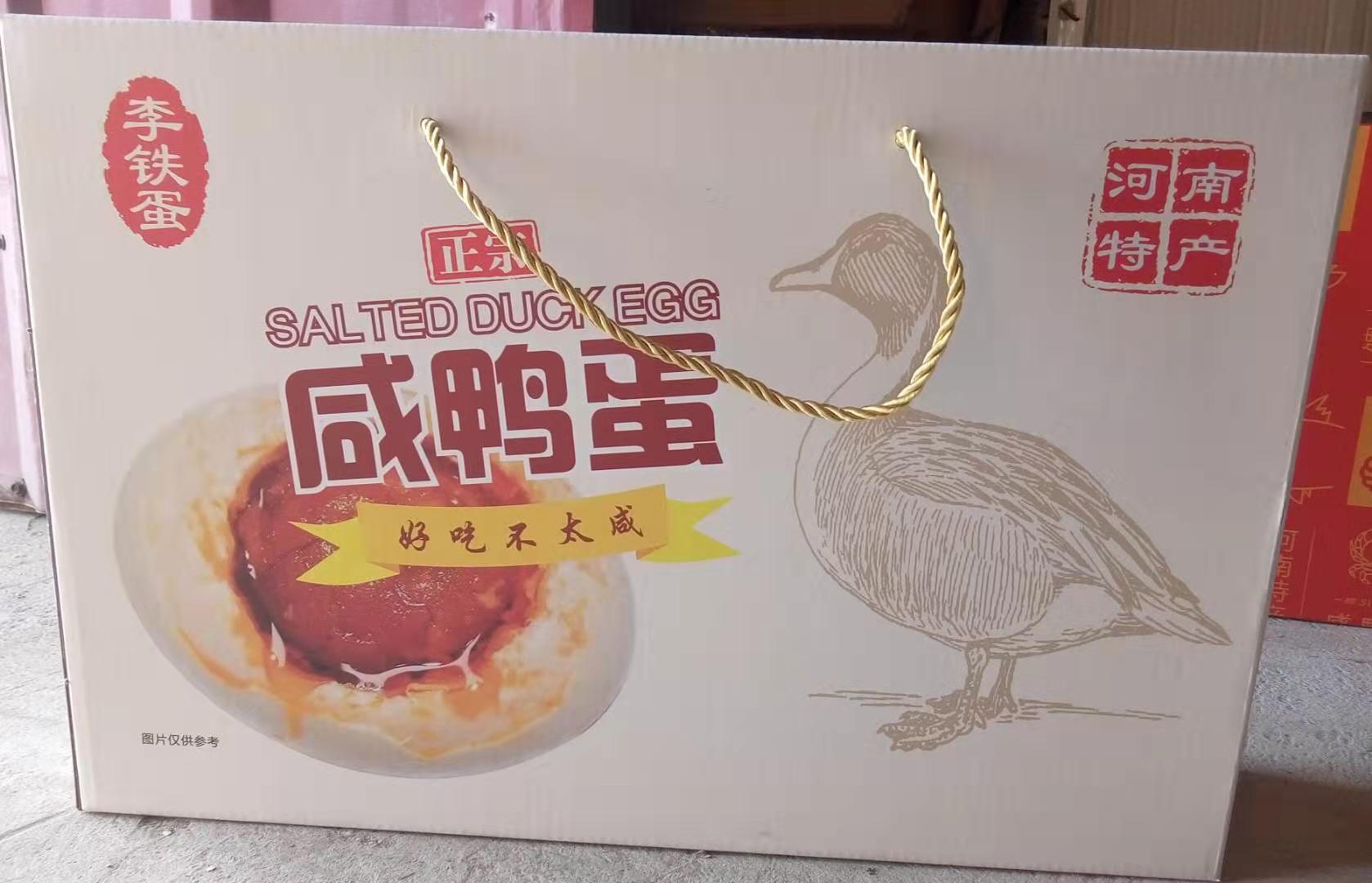 李铁蛋 优质流油咸鸭蛋礼盒 新一代风味咸鸭蛋 企业团购年货福利