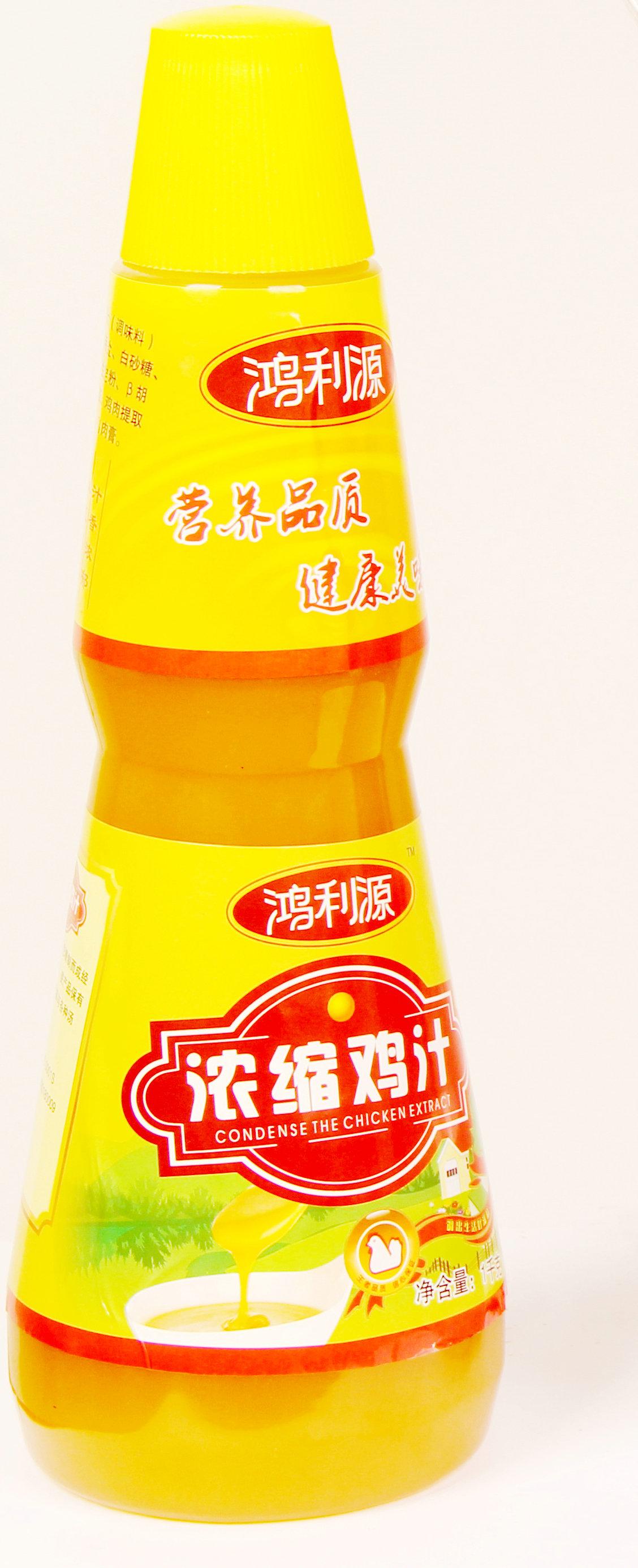 安徽淮南�饪s�u汁