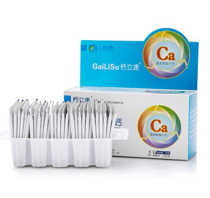 钙立速 纳米氨基酸螯合钙 天门冬氨酸钙 30克/盒装 代理招商加盟
