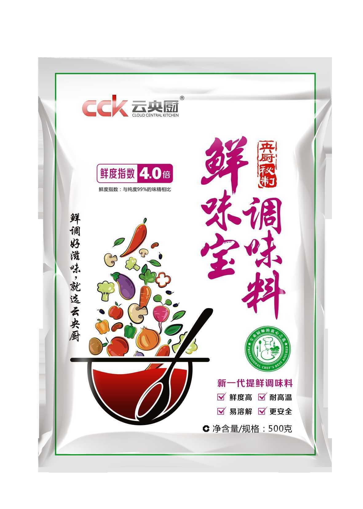 云央厨鲜味宝调味料500g*20包整箱鸡精味精大袋装商用增鲜调味品