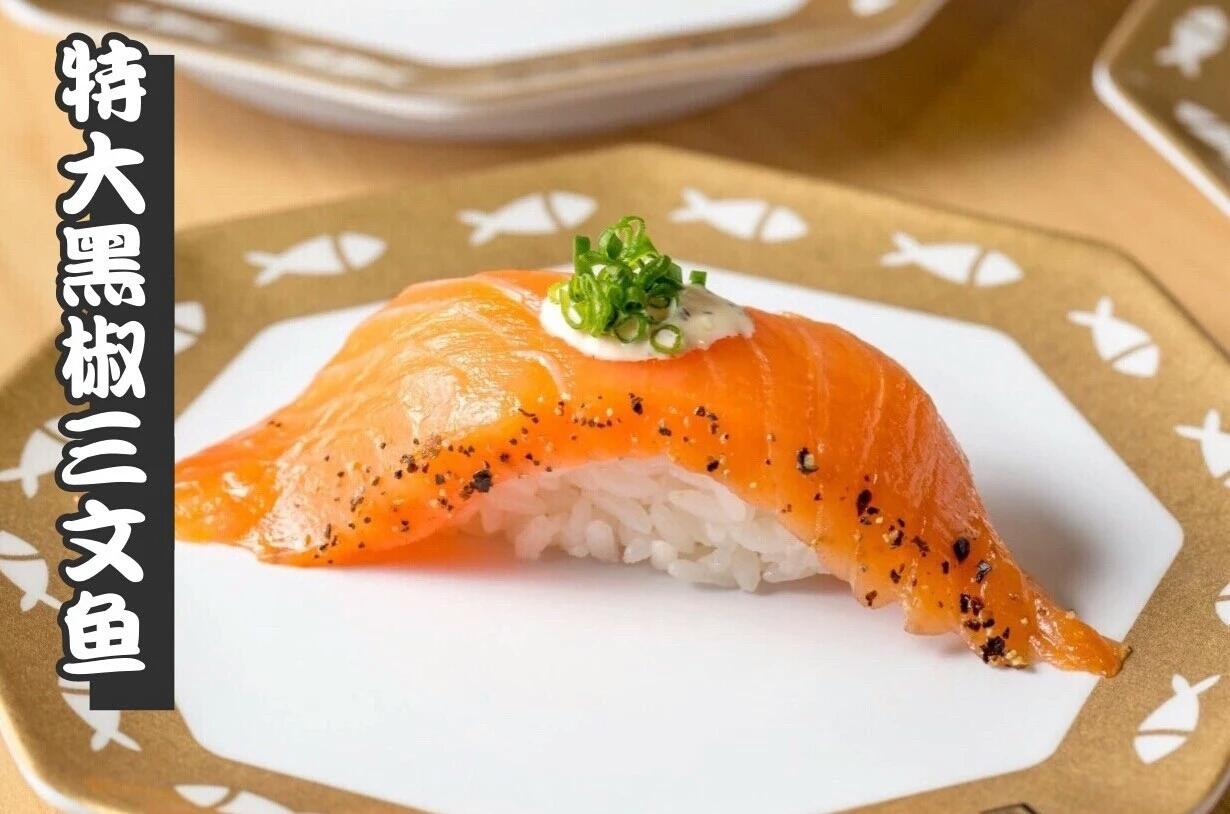 【开店技巧培训】元气寿司加盟申请表