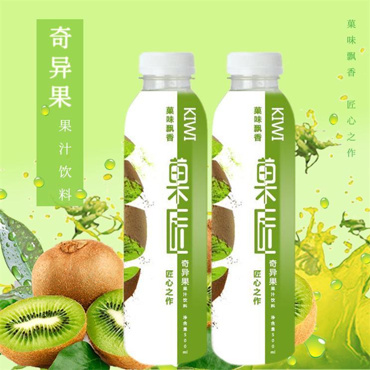 果汁饮料猕猴桃汁500ml15瓶装招商