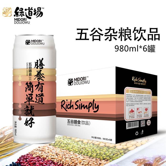 粗粮饮料商场超市五谷杂粮饮料980ml6罐装招商