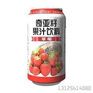 奇亚籽草莓果肉果汁易拉罐