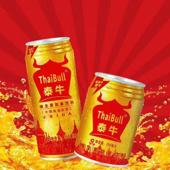泰牛―功能型饮料全国招商