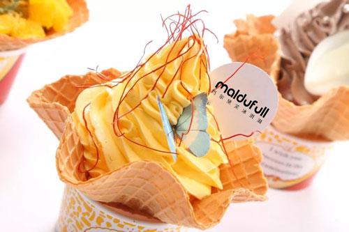 玛尔黛芙冰淇淋给消费者带来最佳的体验
