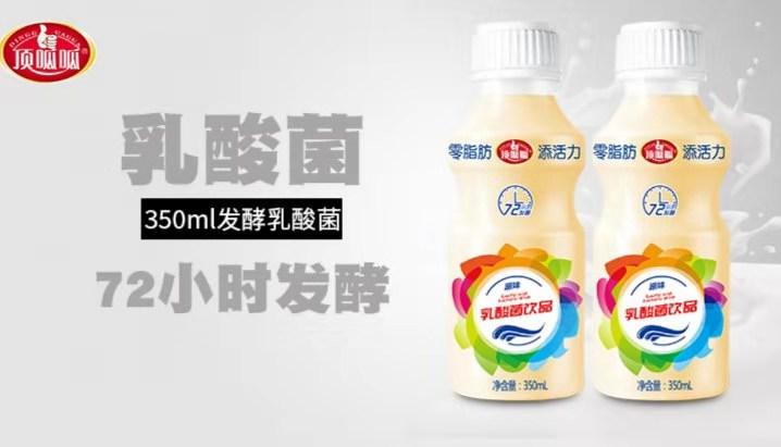 商超批发乳酸菌饮品350ml 豆奶饮品248ml