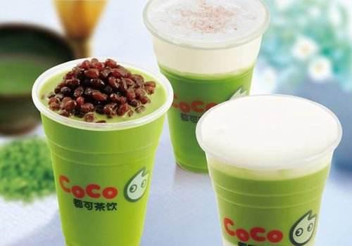 2019年江苏coco都可奶茶加盟费是多少