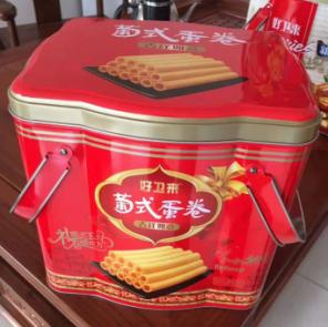 好卫来新派曲奇 丹麦曲奇 五谷杂粮饼 早餐饼 猴菇饼干 蛋卷铁盒年货饼干糕点礼盒代理批发厂家