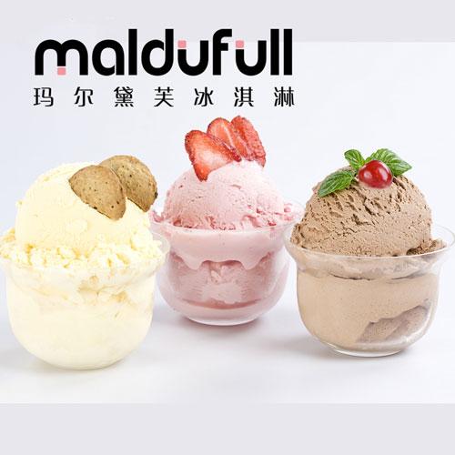如何做一家火爆的店铺呢?加盟玛尔黛芙冰淇淋品牌才是正确的选择!