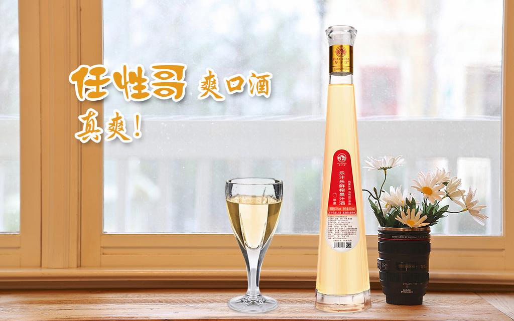 """""""网红""""任性哥爽口酒,新零售招商加盟"""