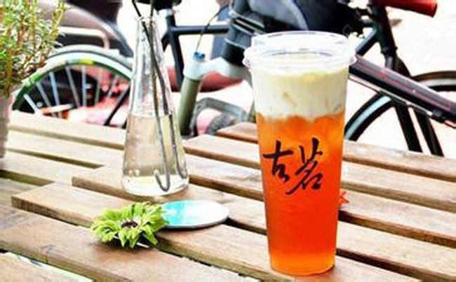 重庆古茗奶茶加盟费多少?#23458;?#20803;即可轻松开店