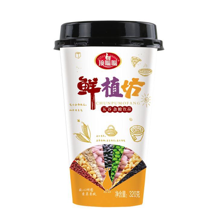 杯装五谷杂粮粗粮饮品320ml20杯餐饮云南招商