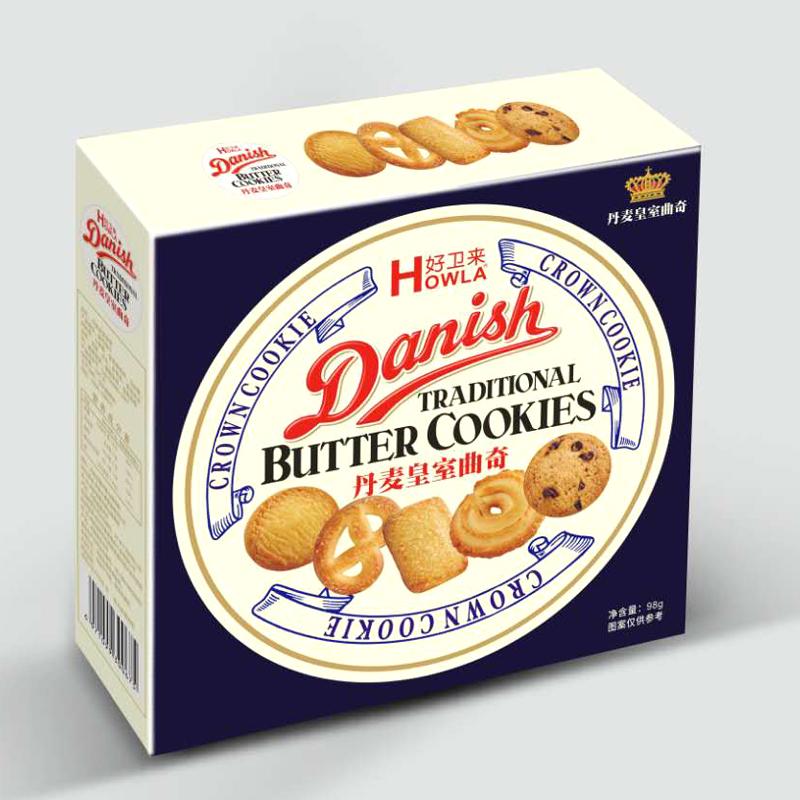 好卫来丹麦皇室曲奇98克伴手礼喜庆饼干礼盒