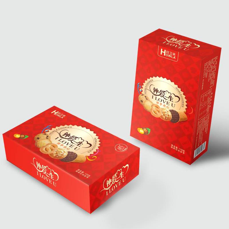 钟爱一生138克伴手礼喜庆铺产品批发喜事饼干回礼饼干伴手礼盒
